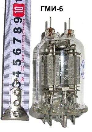 Короче ГМИ-6 использовалась мои старшими коллегами в... Но, Володя, сам понимаешь, лампочка из детства... вот она! зы.